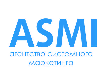asmi-marketing